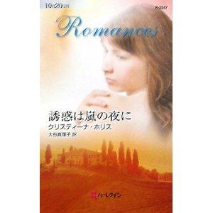R-2547.jpg